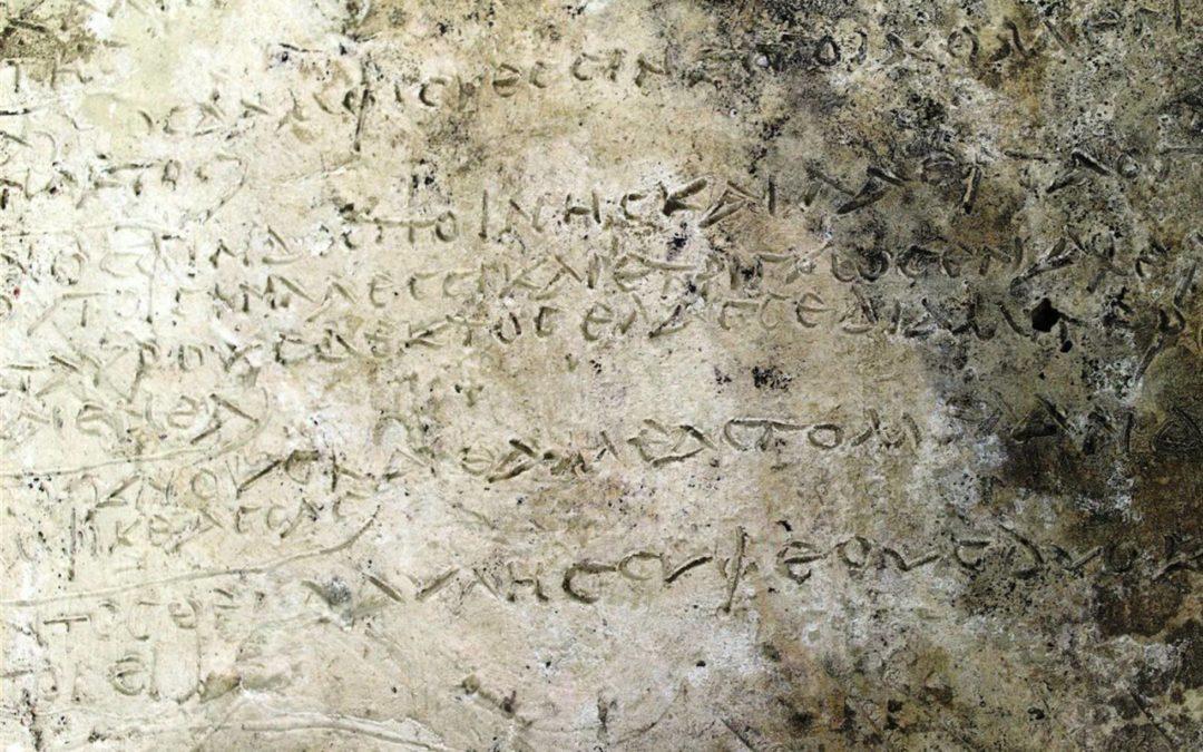 Descubren el fragmento más antiguo de la Odisea