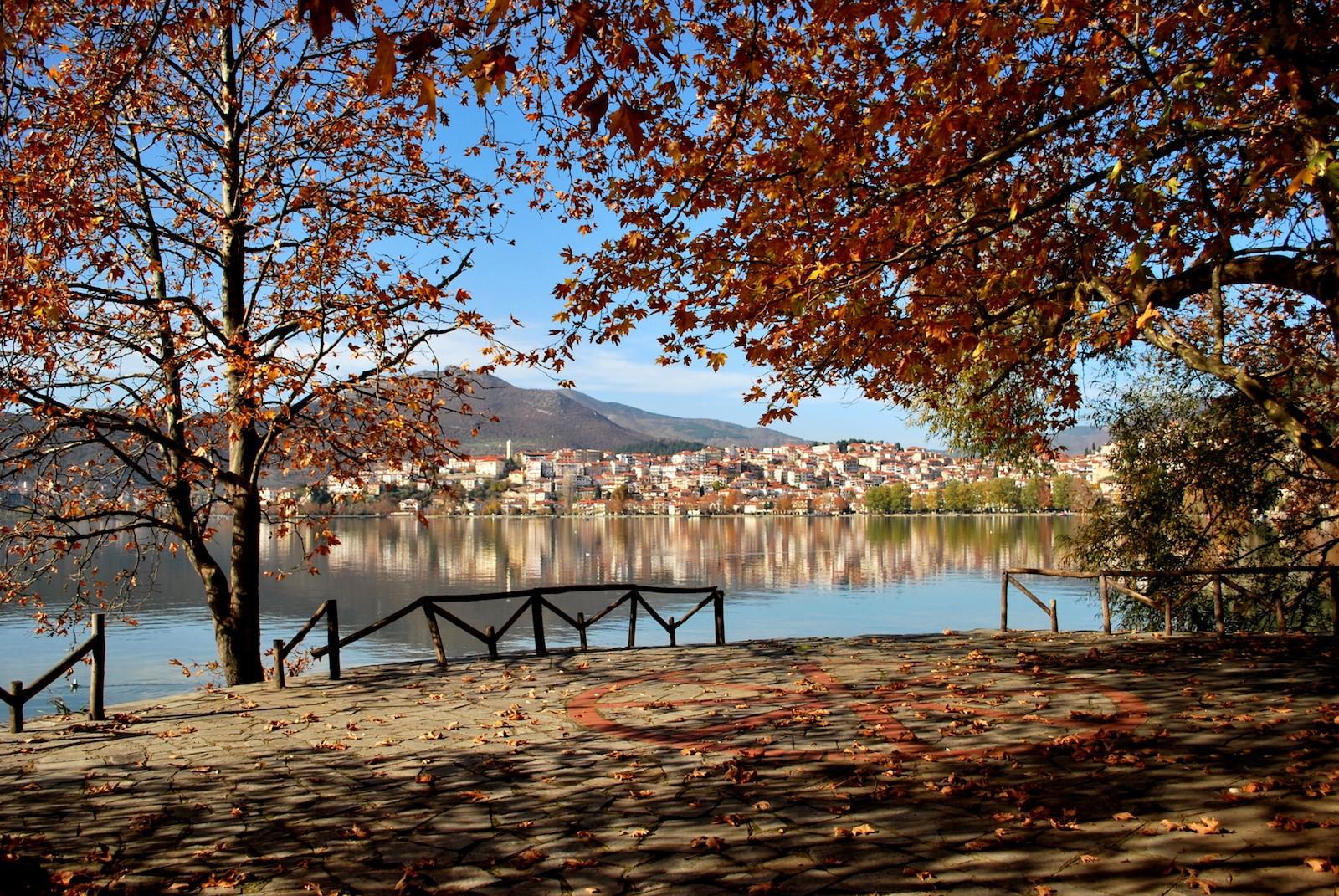Kastoriá