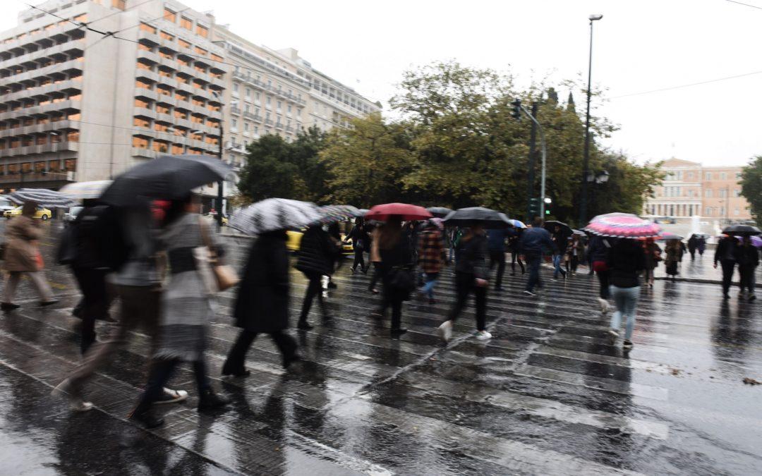 Atenas con lluvia, ¿qué puedo hacer?