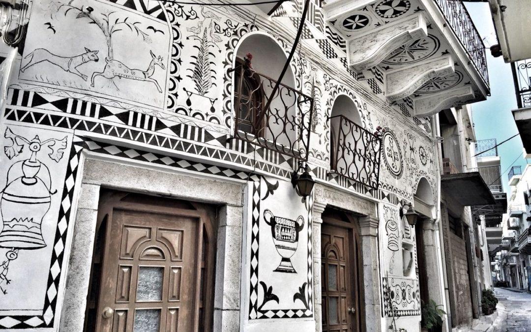 Pyrgi, el pueblo pintado de Quíos