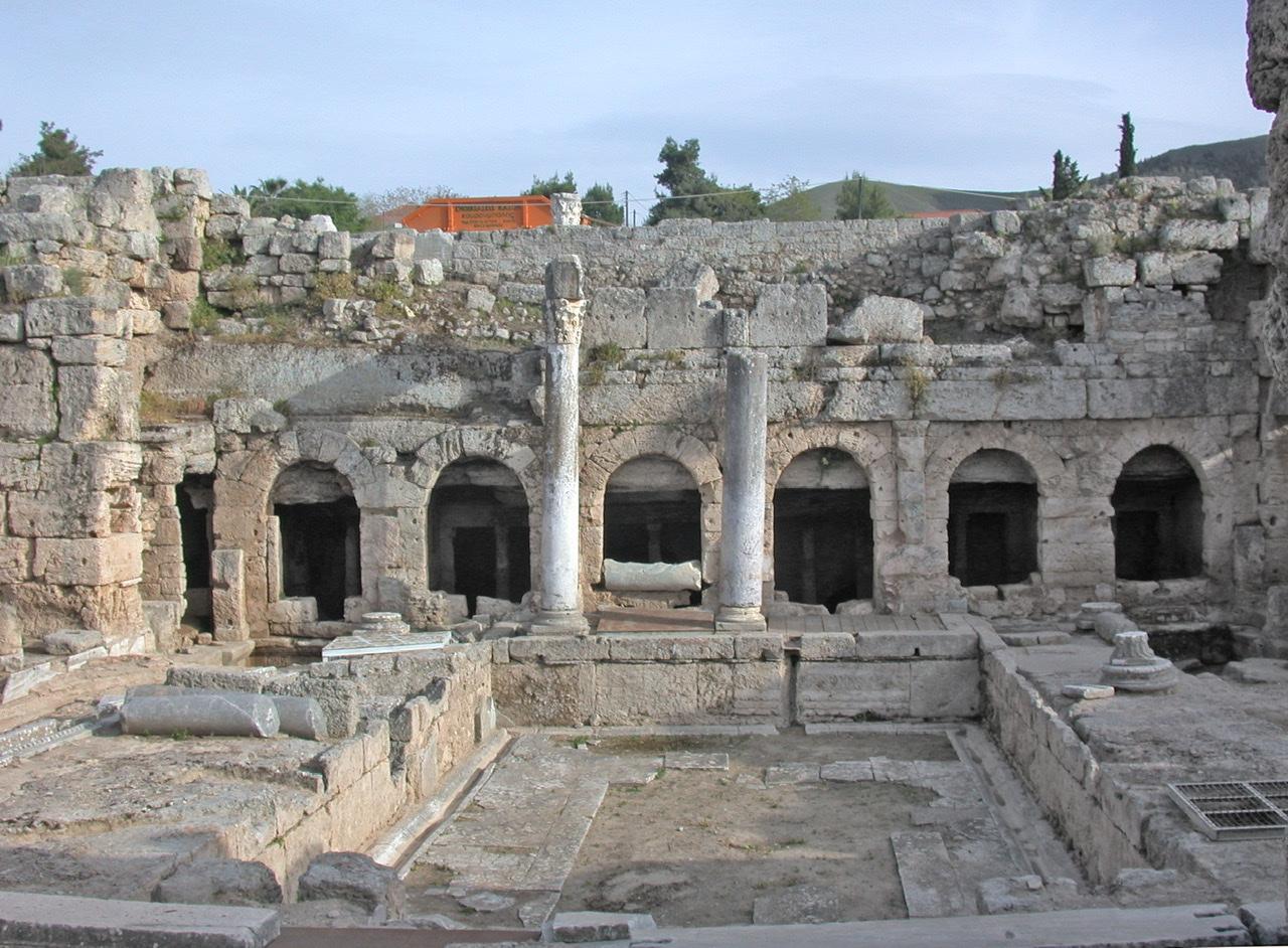 La ciudad de Corinto